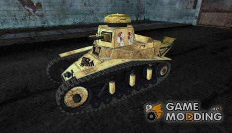 Шкурка для МС-1 (Вархаммер) for World of Tanks