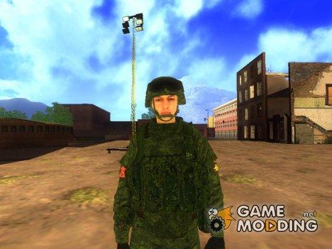 Морской пехотинец СРА for GTA San Andreas
