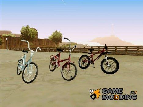 Велики для GTA San Andreas