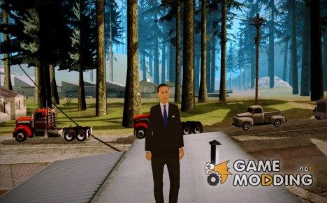 Omori для GTA San Andreas