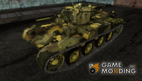 Шкурка для Т-46 for World of Tanks