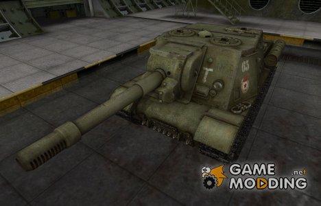Скин с надписью для ИСУ-152 для World of Tanks