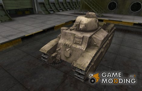 Пустынный французкий скин для D2 for World of Tanks