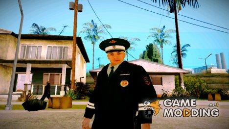 Русский Полицейский V5 for GTA San Andreas