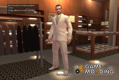 Отличный серо-белый костюм для GTA 4