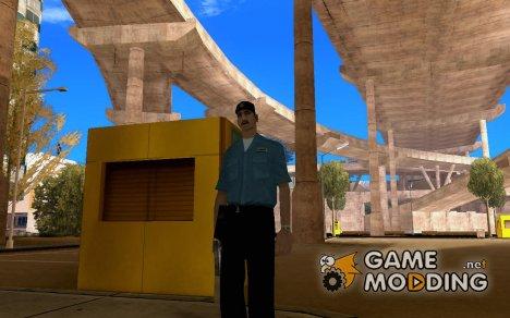 Охранник на Стоянке для GTA San Andreas