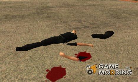 Ragdoll Brutal for GTA San Andreas