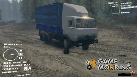 КамАЗ-43101 v1.3 for Spintires DEMO 2013