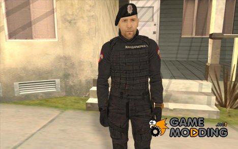 """Serbian """"Zandarmerija"""" Skin для GTA San Andreas"""