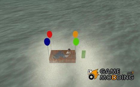 Ballooncraft for GTA San Andreas