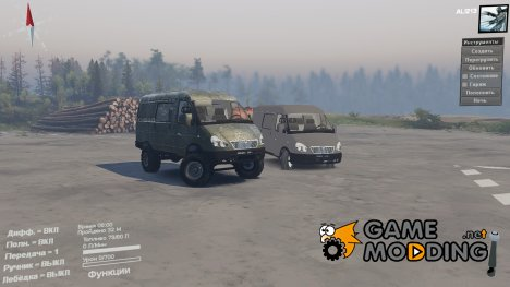 ГАЗ 22171 Соболь (4x4) for Spintires 2014