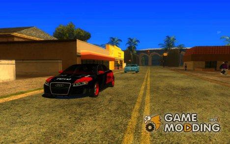 Пак машин в HD от Gromoboy для GTA San Andreas