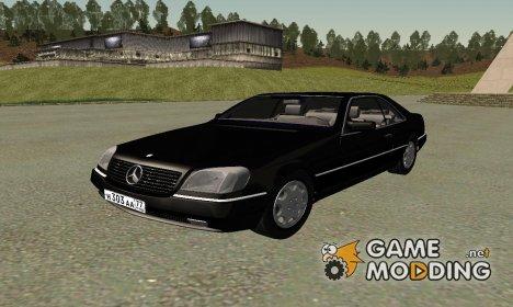 Mercedes-Benz 600SEC 1993 for GTA San Andreas