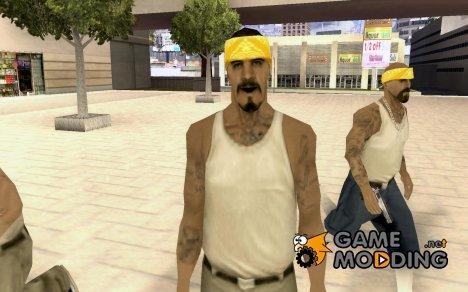 Фикс Лицевых Анимаций для GTA San Andreas