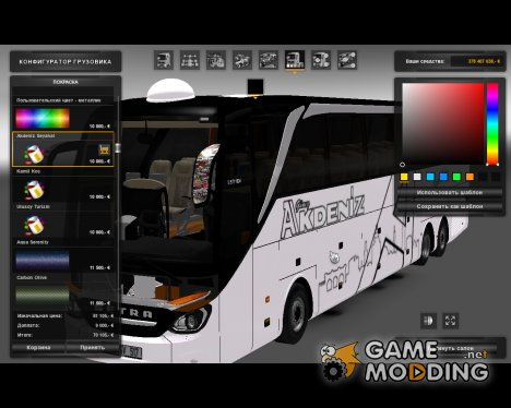 Skin's Setra S517 for Euro Truck Simulator 2
