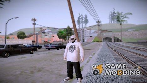 Brick Bazuka for GTA San Andreas