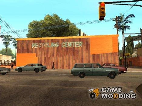 Новые текстуры гаража на Грув Стрит для GTA San Andreas