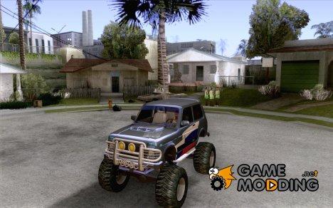 ГАЗ КержаК (Болотоход) for GTA San Andreas