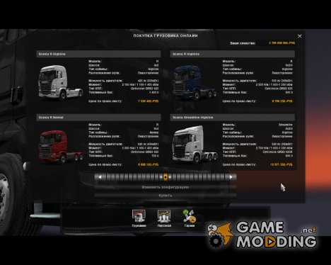 Рублевая экономика v2 для Euro Truck Simulator 2