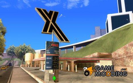 Купить заправку для GTA San Andreas