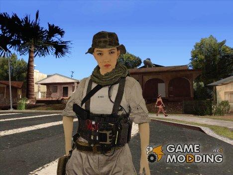 Hannah from BF4 for GTA San Andreas