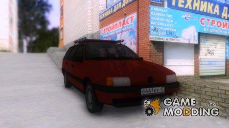 Volkswagen Passat B3 Variant 1.6 для GTA San Andreas