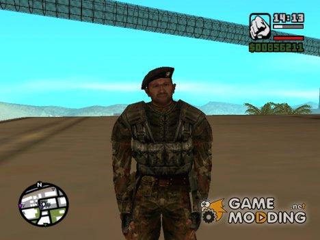 Солдат из сталкера МВС Украины в чёрном берете for GTA San Andreas