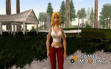 Sunny для GTA San Andreas