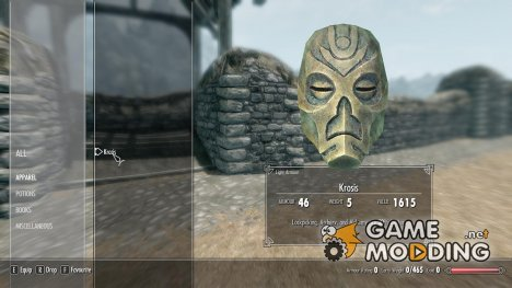 Dragon Priest Mask - Krosis Completely Invisible для TES V Skyrim