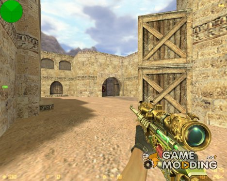 AWP Эльфийский рейнджер для Counter-Strike 1.6