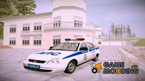 ВАЗ 2170 Приора Полиция ДПС для GTA San Andreas
