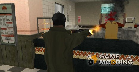 DeagleStyles / 3 стиля стрельбы for GTA San Andreas