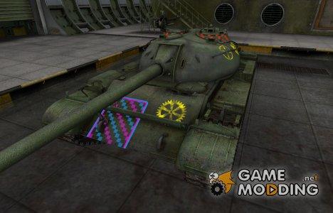 Качественные зоны пробития для Type 59 for World of Tanks