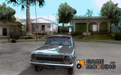 ГАЗ 24Р for GTA San Andreas