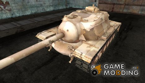 Шкурка для T110E3 for World of Tanks