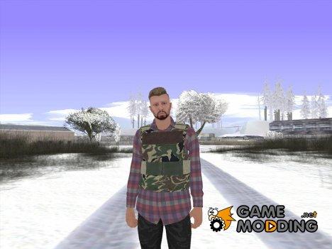 Skin GTA Online в бронежилете for GTA San Andreas