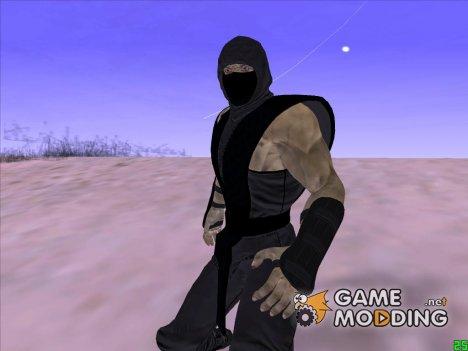 Noob Saibot Mortal Kombat для GTA San Andreas