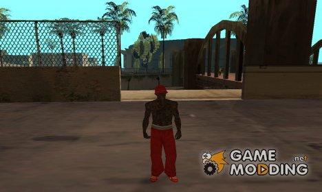 Лавовый монстр v2 for GTA San Andreas