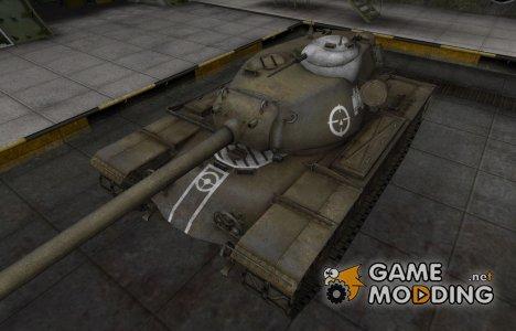 Зоны пробития контурные для T110E5 for World of Tanks