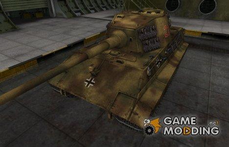 Немецкий скин для E-75 for World of Tanks