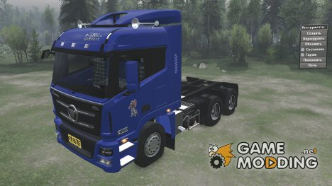 Foton Auman GTL for Spintires 2014