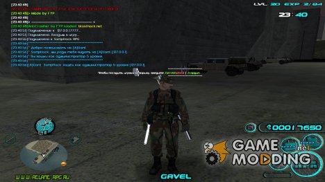 New C-HUD v1.0 для GTA San Andreas