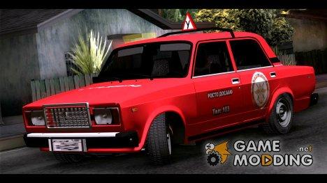 ВАЗ 2107 Авто Школа for GTA San Andreas
