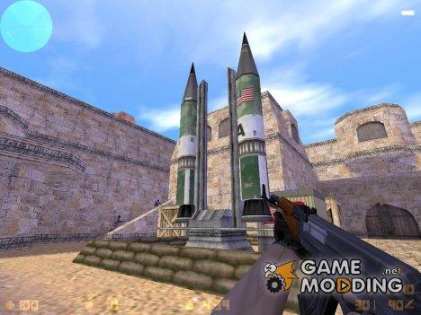 de_scud для Counter-Strike 1.6
