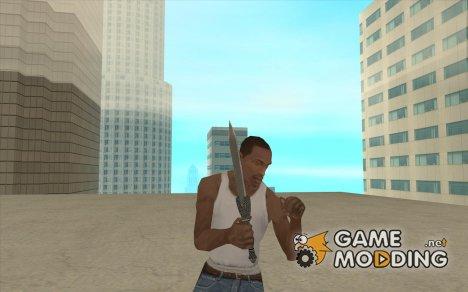 Gladius Knife для GTA San Andreas