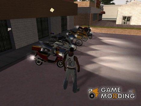 Пак мотоциклов из GTA IV for GTA San Andreas