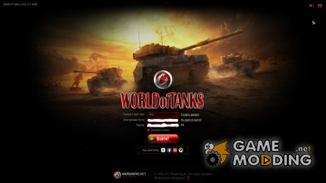 Красный интерфейс ангара для World of Tanks