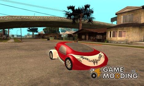 Инопланетный Hustler for GTA San Andreas
