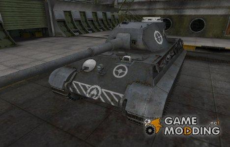 Зоны пробития контурные для PzKpfw VIB Tiger II для World of Tanks
