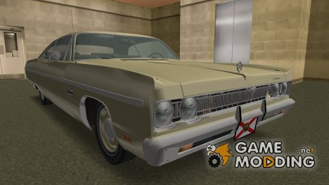 Plymouth Fury III 1969 Coupe для GTA Vice City